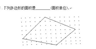 【思维加油站直播作业贴】 第八期(3~6年级)