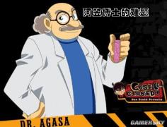 阿笠博士的难题(57)
