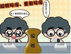 第1726期【韩语每日一词】2017.01.15——초과