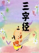 【官方布告】每日新帖及福利汇总 2016.12.19-12.25