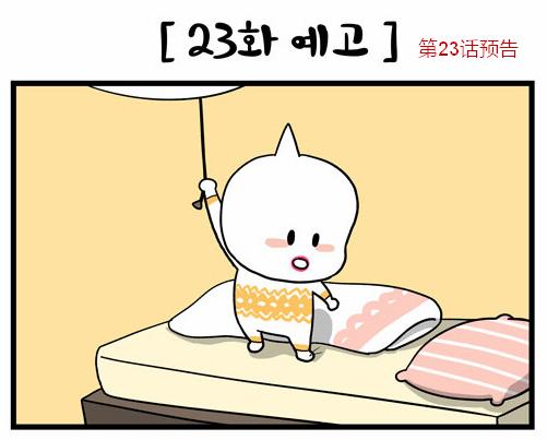 韩剧,听韩语歌