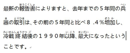 【NHK15秒】2017.02.27