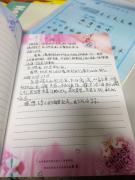 【五组365学习分享—— 刘振华】