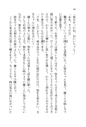 【添香11队】夏と花火と私の死体76—xiya521