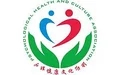心理健康社团