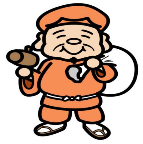 动漫 卡通 漫画 设计 矢量 矢量图 素材 头像 457_458