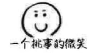 【仙女们!看这里!】词场君官方粉丝团公开招募啦~~