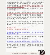 【张梁老师专属福利】千本世界名著合集电子书免费领取