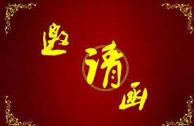 懒虫社刊招新啦~(长期有效)