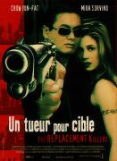 170220 【didi 法语影视厅】《hush-un.tueur.pour.cible.1997》 法语版高清推荐