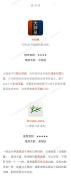 【App推荐 第二弹】亲测30款学日语App,并打了个分