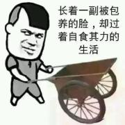 南京必克英语在哪里,必克英语多少钱?