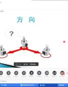 沪江+圆梦励志社