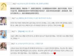 韩国欧巴的喜马拉雅电台!? 推荐给韩语高级水平的人!