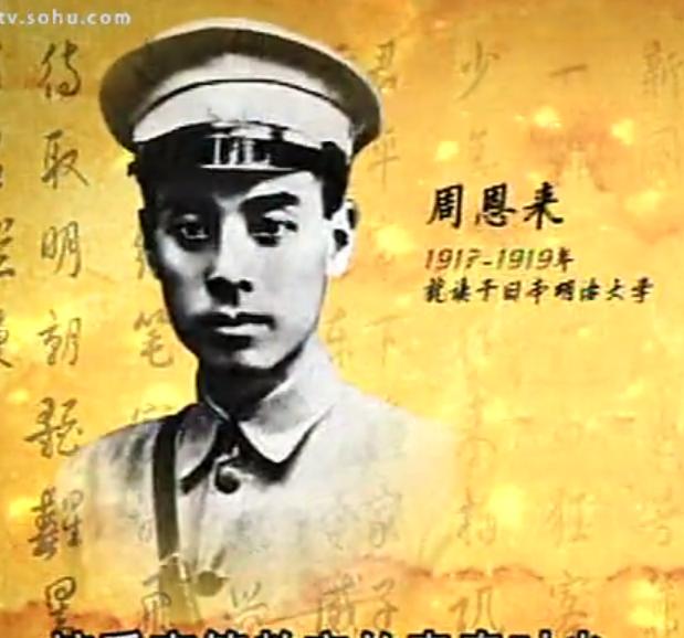 【人物】20世纪留学东瀛的历史名人(图+名片)