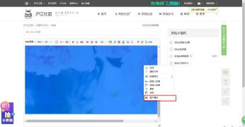 【浅夏の记忆】三步发帖教程