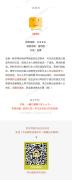 【App推荐】日语App大盘点,看看哪些你没有用过?