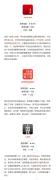 【App推荐】整理了30个最常用到的学日语App(含考级专用App)