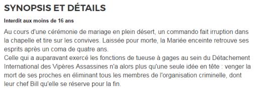 170420【didi 法语影视厅】《 kill bill vol1.2003》 法语版