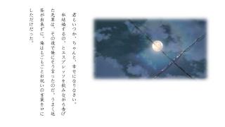 【夜猫学日语】風の声・君の名は。—そよ風先生 2017-04-23