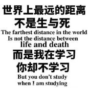 【学习资料】日语动词变形总结!