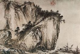 中国名画·宋代篇—溪山清远图(夏圭)