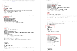 【资料下载】BEC高频词汇(含商务例句)