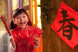 【我的中国年系列活动3】镜头里的中国年