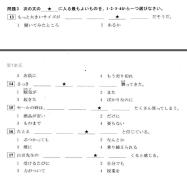 【认真学日语小组练习】5月第二周(5.10~5.16)