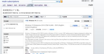 WZSC010——网站收藏microsoft(英)——msdn订阅者下载