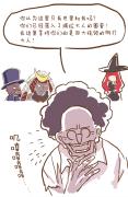 (已奖励)【CC传说大冒险】第18话:陷阱中的陷阱