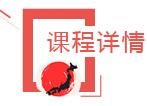 【初声嘹亮•我爱翻唱】金曜日,暦koyomi女神邀请你一起来唱《春よ来い》