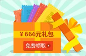 寒假预售,早买早便宜,泰语课程8折起!