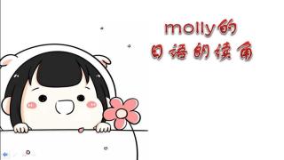 初声早早读☀<1143>風立ちぬ(十八) ♪ molly