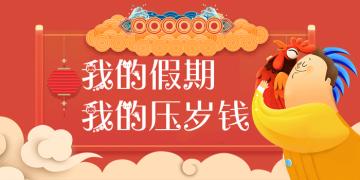 【阿语课堂】人生识数~数钱始!(*^__^*)