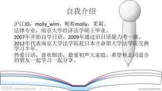 初声早早读☀<1163>風立ちぬ(二十) ♪ molly