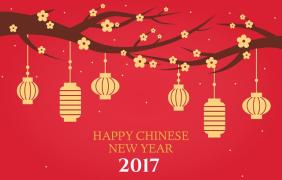 【2017迎新春】晒晒春联(名单公布)