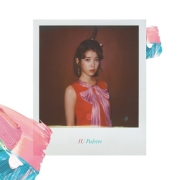 一张图晒出你心中的IU,赢新专辑《Palette》啦!(福利还不快来)