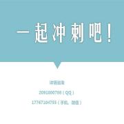 首尔韩语TOPIK中高级冲刺班!+录播大优惠!