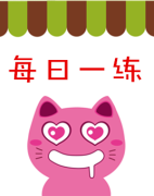 【官方布告】每日新帖及福利汇总 2017.1.3-1.8