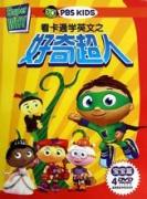 【原版电影分享】不同年龄段孩子喜欢的原版动画片(Age 6 & 7)(含相关资源下载)