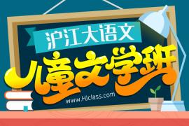 【资源推荐】沪江大语文系列课程配套学习影视剧、纪录片推荐(附资源下载)——外国文学部分