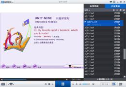 新东方英语口语4+1swf视频教程(词汇 句型 音调 听说 )打包送人