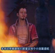 【中文台词翻配】画江湖之不良人170421