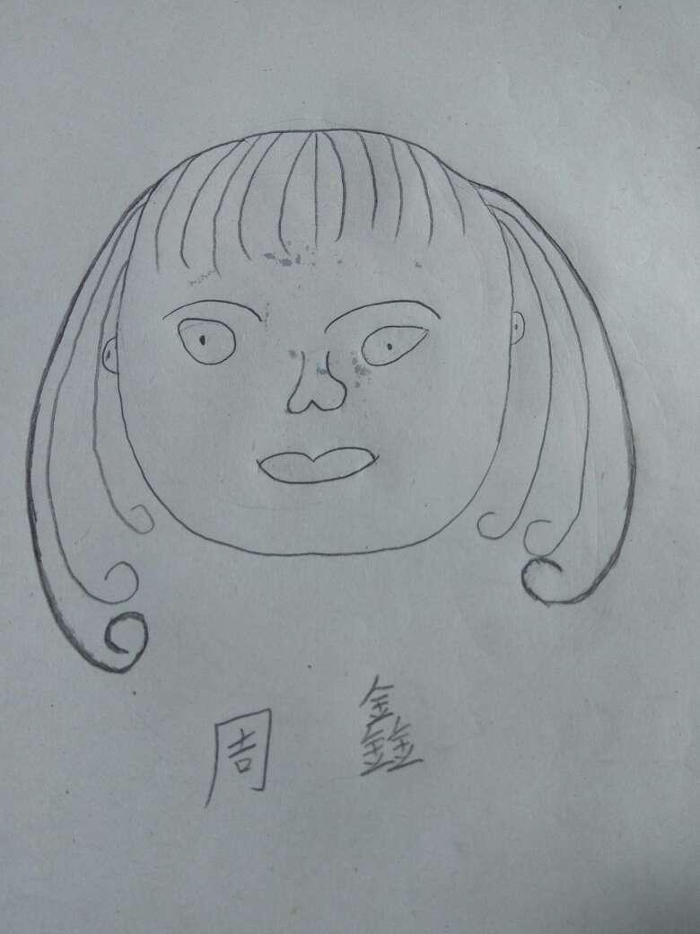 一二年级美术 包子老师画包子