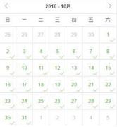 活动结束获奖统计中【11-12月签到贴】签到赢基金啦!~