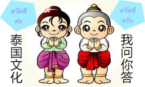 """【泰国文化】:有""""饮料大王""""之称的是哪种饮料"""