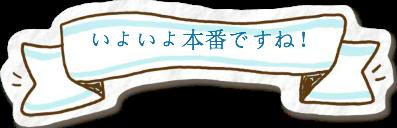 【17.7 N1】名词 第1回