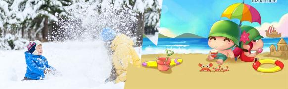 【知无不盐】冬季,下雨or下雪