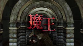 【日语翻配】[初级]170322 魔王——3
